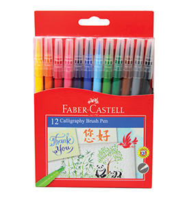 Calligraphy Brush Pen set 12